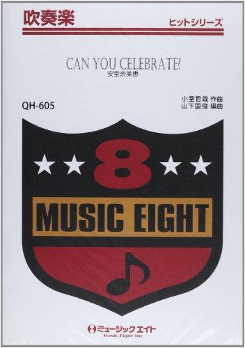 你可以庆祝 QH605 吗?