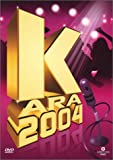 echange, troc Kara 2004