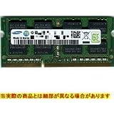 サムスン純正 PC3-12800(DDR3-1600) SO-DIMM 8GB ノートPC用メモリ DDR3L対応モデル (電圧1.35V & 1.5V 両対応)