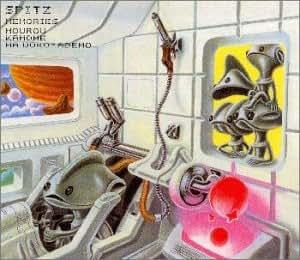 Spitz - Memories - Amazon.com Music