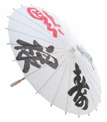 "32"" Black/red Kenji on White Paper Parasol"