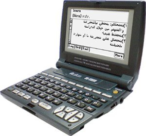 Atlas Dictionary English, Arabic SD3900i Special