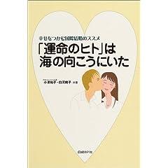 結婚したがらない男性が増えている Part606 [無断転載禁止]©2ch.netfc2>1本 YouTube動画>9本 ->画像>252枚
