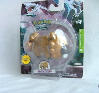 Picture of Jakks Pacific Bidoof 1.5