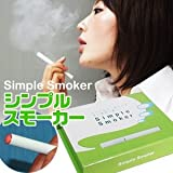 大人気 電子たばこ Simple Smoker シンプルスモーカー