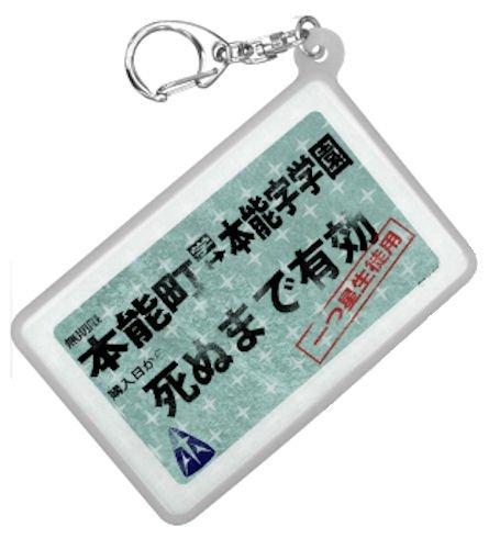 キルラキル 本能字学園 シリコンパスケース