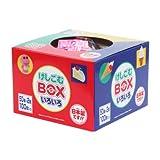 けしごむBOX いろいろ100(1箱)  / お楽しみグッズ(紙風船)付きセット [おもちゃ&ホビー]