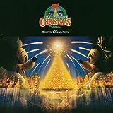 東京ディズニーシーハーバーサイド・クリスマス(CCCD)