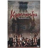 Der Schatten des Kriegers / Kagemusha (Shadow Warrior) [ Schwedische Fassung, Keine Deutsche Sprache ]
