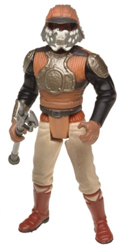 Star Wars: Power of the Force Green Card > Lando Calrissian as Skiff Guard Action Figure