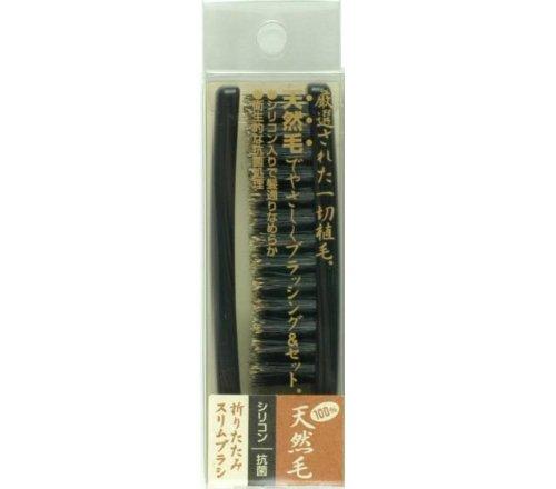貝印 折りたたみスリムブラシ KQ0170