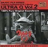 ウルトラQミュージックファイル Vol.2