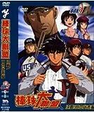 MAJOR 第3シリーズのアニメ画像