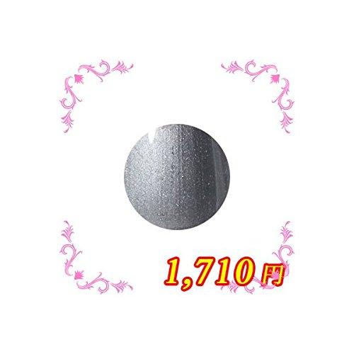 ing シーソー SVー02P 4g