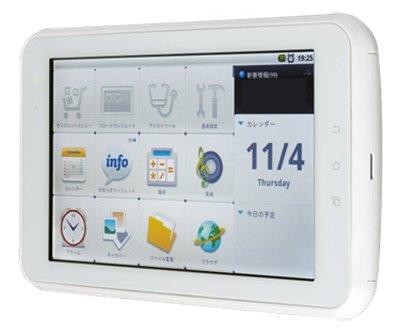 NTT東日本 フレッツ・マーケット対応デジタルフォトフレーム 光iフレーム (WDPF-701ME)