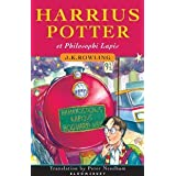 Harry Potter and the Philosopher's Stone (�dition en latin)par J. K. Rowling