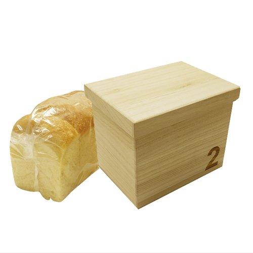 桐ブレッドボックス「2」(パン保存ケース)【高級桐天然木使用】 (日本製)