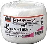 TRUSCO PPテープ 白 50mm×150m TPP50150