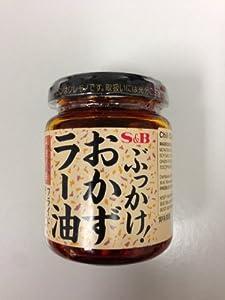 S&B Japanese Chili Oil with Crunchy Garlic 3.9oz