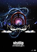 vistlip oneman tour [revelation space] [DVD](在庫あり。)