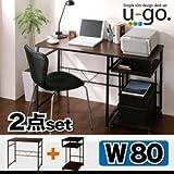 IKEA・ニトリ好きに。シンプルスリムデザイン 収納付きパソコンデスクセット 【u-go.】ウーゴ/2点セットAタイプ(デスクW80+サイドワゴン)