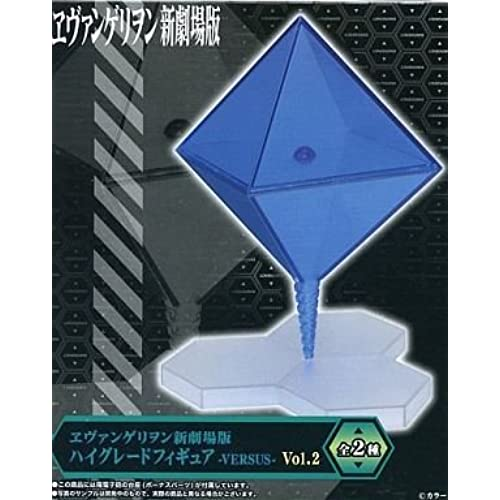 에반게리온 신극장판 하이 그레이드 피규어 VERSUS Vol2 단품-