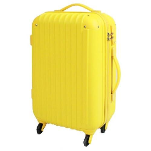 スーツケース ABPC-3 L 黄