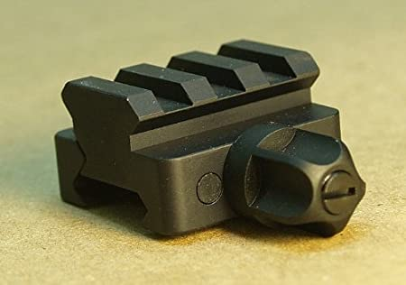 Bushnell Trs 25 Rail Mount