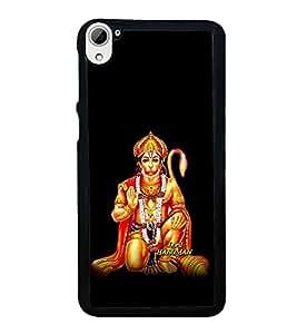 printtech Lord God Hanuman Back Case Cover for HTC Desire 826 Dual