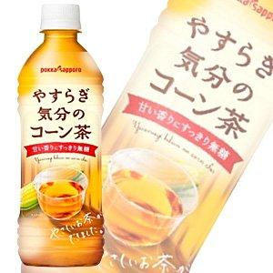 ポッカサッポロ やすらぎ気分のコーン茶 PET500ml×24本【×2ケース:合計48本入】