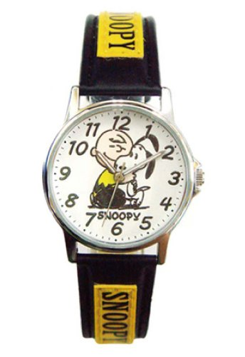 Black and Yellow Band Snoopy and Charlie Brown Watch - Snoppy Watch