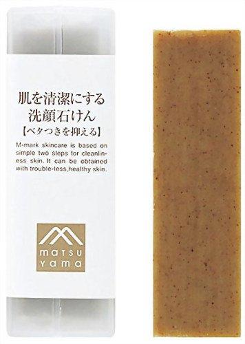 松山油脂 肌を清潔にする洗顔石けん 120g