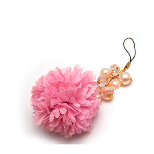 Styonal Styonal Pink Flower Pearl Bag Charm For Women