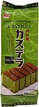 Imuraya Sweets Castilla Pound Cake Green Tea 141 Ounce