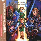 Image of The Legend of Zelda: Ocarina of Time Original Soundtrack (Japan)