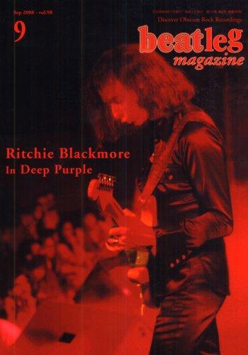 beatleg magazine 9月号 (vol.98)