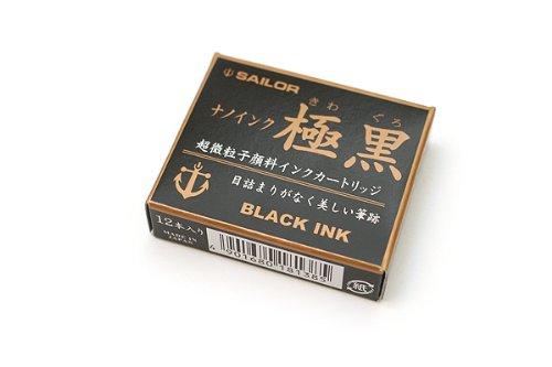 カートリッジインク【極黒】 130601120