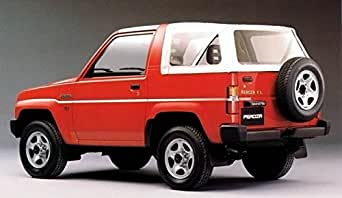 Amazon.com: 1989 Daihatsu Feroza 4x4 SUV Factory Photo: Entertainment