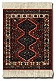Coaster Rugs MSF-C Asian Collection Coaster Rug Set of 4 - Freud Pattern