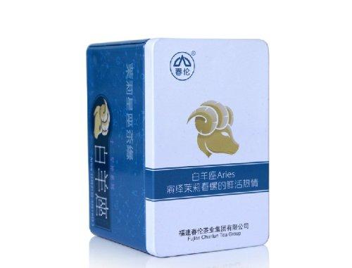 Chinese Sunflower Jasmine Tea Bulk Tea