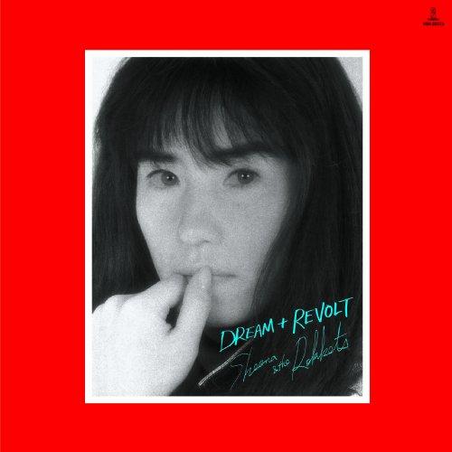 DREAM+REVOLT(紙ジャケット仕様)