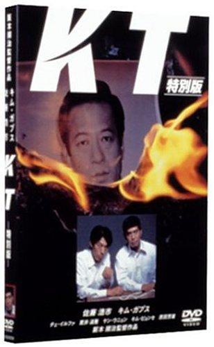 kt-dvd
