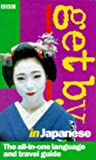 img - for Get by in Japanese book / textbook / text book