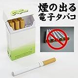 煙の出る電子タバコ