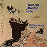 Traditional Japanese Music