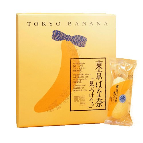 東京ばな奈  (東京ばな奈8個入り)
