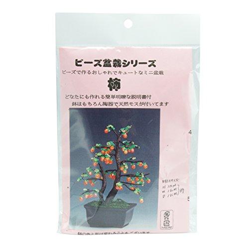 手芸の山久 盆栽シリーズ ビーズ手芸キット 柿
