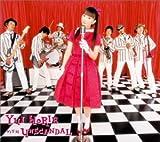 スクールランブル OP テーマ 「スクランブル」 (初回限定盤) - 堀江由衣 with UNSCANDAL