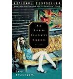 img - for By Gary Shteyngart The Russian Debutante's Handbook (Reissue) book / textbook / text book