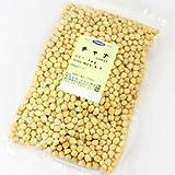 ひよこ豆(チャナ豆、ガルバンゾー) 1kg